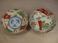 伊万里 色絵 膾皿2客 軍配と巻物の図 t-1495