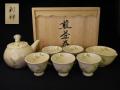 煎茶道具 煎茶器揃 葦の図 武村利祥作 ほぼ未使用 有田焼  t-1503