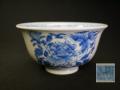 長崎亀山焼 茶碗 牡丹菊芙蓉の美しい文様 t-1507
