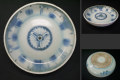 古伊万里染付膾皿 見込み矢車草 t-1510
