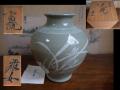 高田焼 蘭図 花瓶 青磁 象嵌 雅女作 肥後八代窯 未使用保管品 t-1536