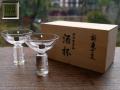 HOYAクリスタル 酒杯 新慶十二支 今年の干支の子 高盃 未使用保管品 g-159