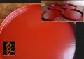 象彦 京漆匠  木製 無地丸盆4客 美しい杢目 平安象彦 k-302