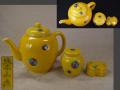 煎茶道具 栄山作 3点セット 水注・茶入・巾合香合 可愛い黄釉紙風船文 t-1633
