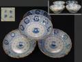 古伊万里染付膾皿4客 見込み赤壁賦・十二支・韃靼人 成化年製 金補修有 t-1640