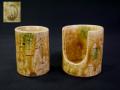 煎茶道具 黄瀬戸 野田東山 盆巾筒 茶巾筒 在銘美品 t-1643