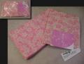 袴下帯-3 桜 ピンク 未使用デッドストック 日本製 y710-3