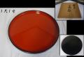 茶道具 輪島塗 通い盆 一尺一寸 未使用保管品 桐箱入 丸盆 懐石道具 茶会席  k-348