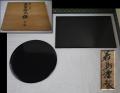 輪島塗 若島謹製 茶道具 花入れ用敷板 薄板 角矢筈板と丸蛤板 2点 k-354