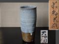 萩焼  萩釉花瓶 古賀大眉  泉流山  花入  花器  花瓶  共箱  栞付  状態良好美品 t-1777