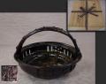 半窓庵不柳造 黒釉 手鉢 共箱入り 茶道具 菓子器 ほぼ未使用 美品 t-1781