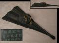 銅製 文鎮 「日本武道館 創建記念」 昭和39.10.3 ペーパーウェイト s-701