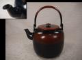 茶道具 腰黒薬缶 水注 水次 薬缶 銅製 表千家  y0228