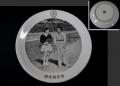 昭和34年天皇皇后ご成婚記念プレート テニスコート s-237a