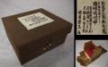 文楽 曽根崎心中 著者 柳井愛子 洛風書房 昭和61年 未使用に近い s-710