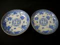 印判 手塩皿2客 桜の下で雀踊りの奴 福寿豊歳 縁起良い珍品 補修有 t-1842