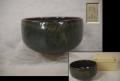 茶道具 小鹿田焼 明山作 抹茶茶碗 深い緑釉に口縁茶褐色の釉薬 t-1844