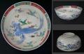 古伊万里 色絵 大鉢 ダイナミックな二匹の鯉と流水の文様 径27cm   t-1851