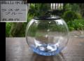 茶道具 義山水指(ぎやまんみずさし)  ラスターブルー 長寿作 未使用に近い g-164