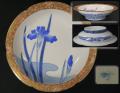 オールド香蘭社 色鍋島様式  深皿 色絵金彩輪花形 花菖蒲文 櫛高台 t-1852