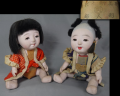 市松人形 男の子女の子 お座り人形 抱き人形 「古代木彫美術 関 都人形」 y0514