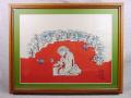 岸田劉生  木版画 「菊慈童麗子」  美品 壱百番の内第八拾番 千九百六十年