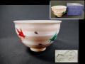 茶道具 抹茶茶碗 京焼 紅葉 桜の花びら 雲錦手 竜田川 在銘   t-1945